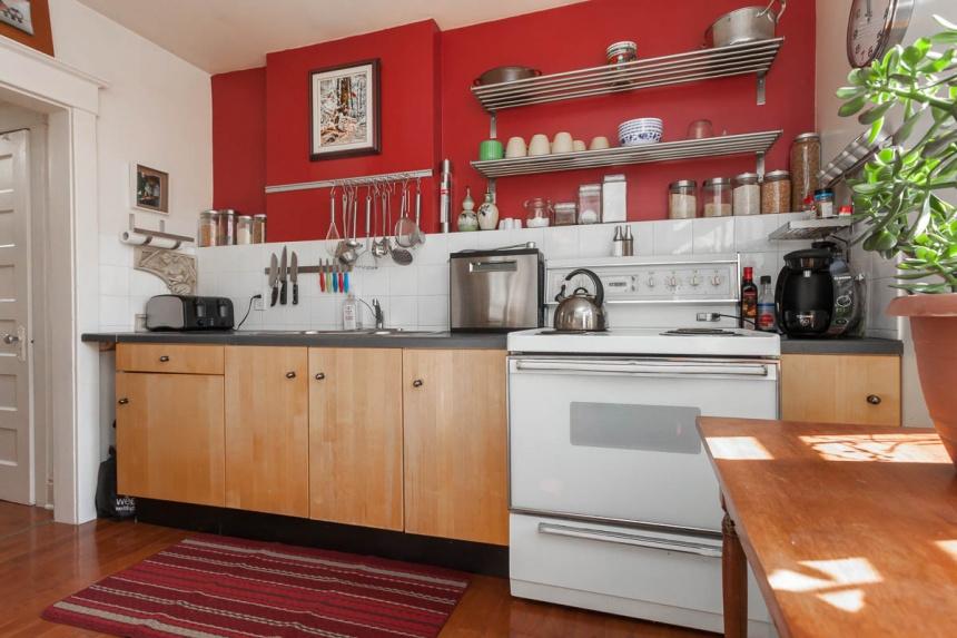 24 second kitchen